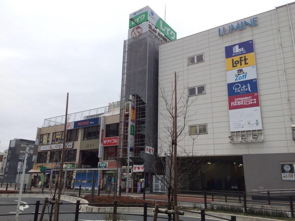 img_kawagoe_bill
